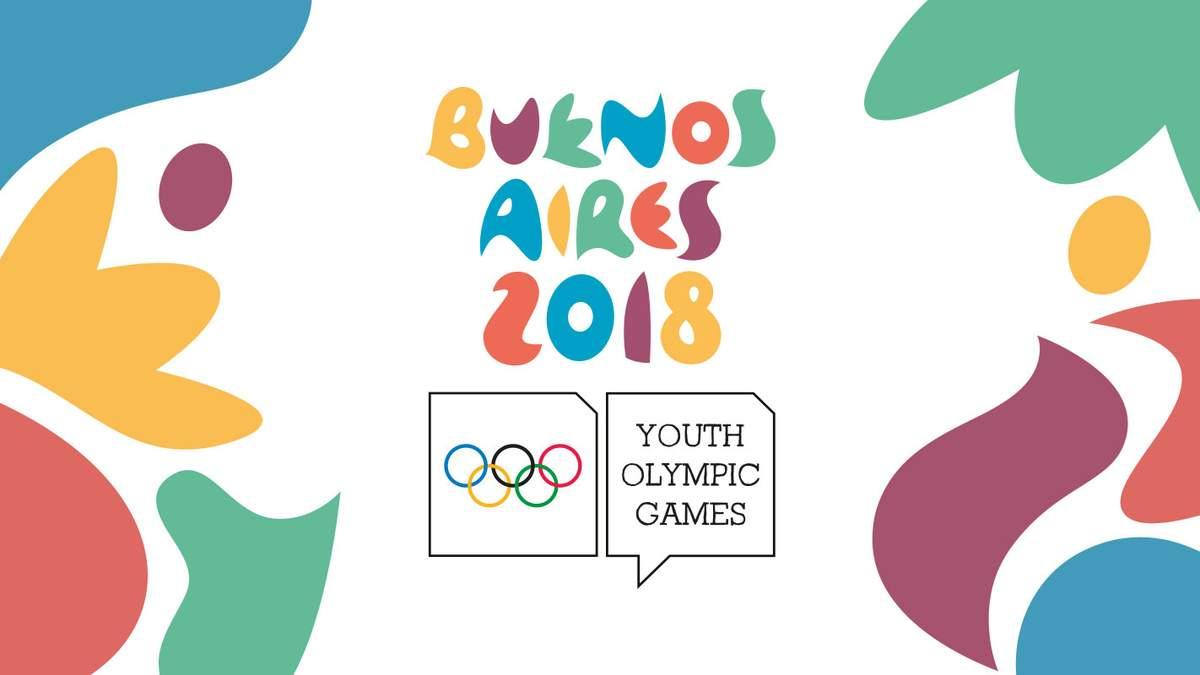 Rafa Pana Juegos Olimpicos De La Juventud Buenos Aires 2018